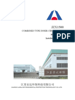 JZX1500 COMBINED TYPE INNER CIRCULATION SEPARATOR