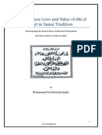 The Immense Love and Value of Ahl Al Bayt in Sunni Tradition