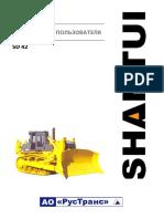 rukovodstvo_po_ekspluatatsii_sd42_rus.pdf
