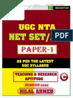 Ugc Net Paper-1 (2020) Hilal Ahmed
