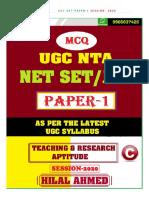 Ugc Nta Mcq Book Paper -1