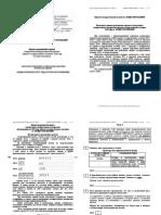 ob-11-ege-2020-demo_4.pdf