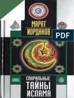 Иорданов М. - Сакральные тайны ислама (Оккультная власть) - 2006.pdf