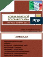 cl9.pptx