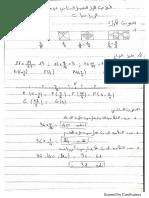 dzexams-1am-mathematiques-d2-20190-650739-solution