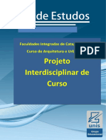 Plano de Estudos PIC 2020-1.pdf