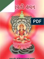 PadmavatiLaghuHavan