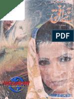 Naye Ufaq Digest March 2011