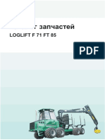 Loglift_F71FT85_ru