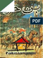 Ben Hurr by Lowas
