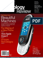 techreview200706-dl