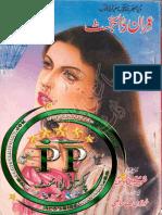 Imran Digest August 2015