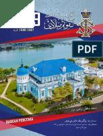 Kalendar 2019 Jawi.pdf