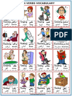 Action Verbs Vocabulary In ARABIC and  ENGLISH