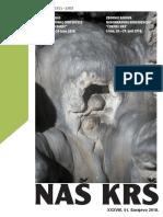 Naš krš 51-2018.pdf