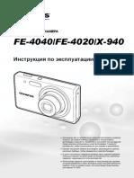 инструкция Olympus FE-4040_FE-4020_X-940-1.pdf