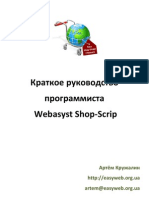 Webasyst Shop Script Manual