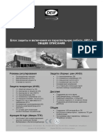 gpc3.pdf