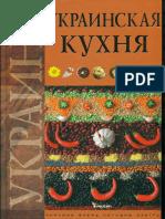 Ukrainskaya Kukhnya