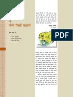 ch-8 Hindi