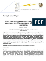 study the role of organizational cultural on change acceptance in public organization in iranian public organization