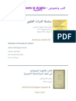 https___sites.google.com_site_nusayrilight_home_texts-in-arabic_tmpl=%2Fsystem%2Fapp%2Ftemplates%2Fprint%2F&showPrintDialog=1.pdf