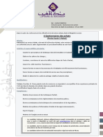 BAMGestionnairedesachats5.pdf