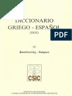 Diccionario Griego-Español DGE IV (βασιλευτός-δαίμων).pdf