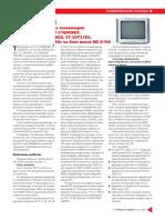 lg_chassis_mc-019a_sch.pdf