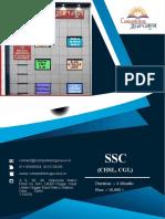 BEST SSC COACHING INSTITUTE/CENTER IN DELHI, JANAKPURI, UTTAM NAGAR