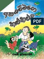 Attammage kalu havariya-sinhalaebooks.com