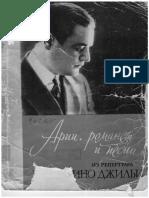 Gigli Repertoire Album.ed Rus