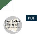ritual-budista.pdf