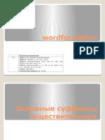 wordformation.pptx