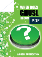 WHEN DOES GHUSL BECOME FARD_.pdf