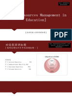 Human Resources Management in Education]