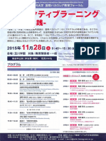 IB Tamagawa Academy FREE