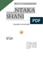 Kantaka Shani Real