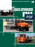 Kraz Chassis