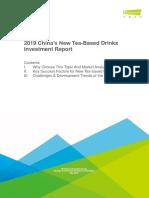 China Tea Based Drinks Market 2019