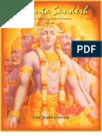 Vedanta Sandesh - Dec 2010