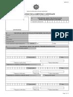 e517 Compentcy certificate new.pdf