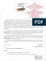 Advisiory of AYUSH Ministery.pdf