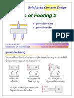 RC20_Footing2