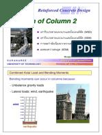 RC18_Column2