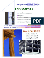 RC17_Column1