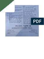 Class 10 maths question paper set 3 2020