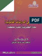 lactio-1-pdf