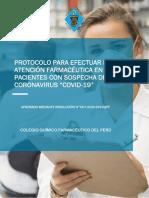 1_5172387870001856626.pdf