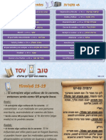 Mecathro1.pdf